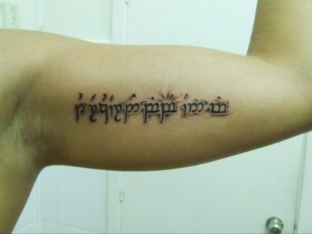 Tatuaje De Una Frase En El Brazo